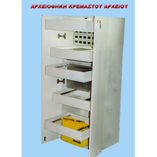 archival cabinet for hanging documents of variable sizes