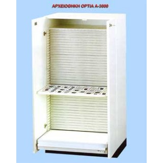Archival cabinet model Optia A 3000